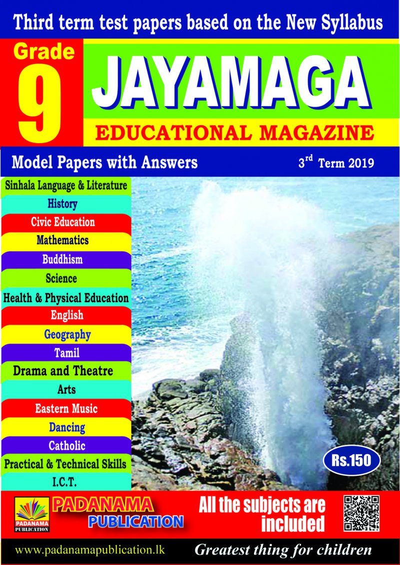 9 JAYAMAGA (ENGLISH MEDIUM) Educational Magazine