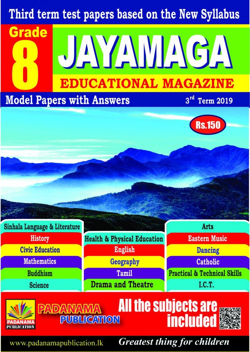 JAYAMAGA Educational Magazine