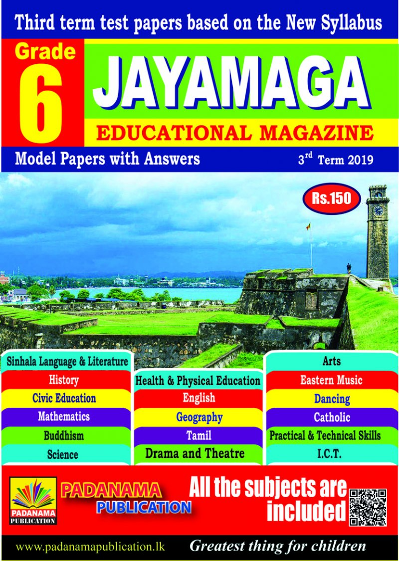 JAYAMAGA Educational Magzine