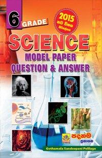SCIENCE MODEL PAPER