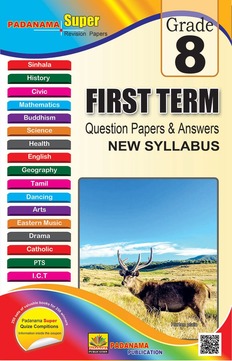 8 JAYAMAGA (English Medium) 1st Term Test 2020