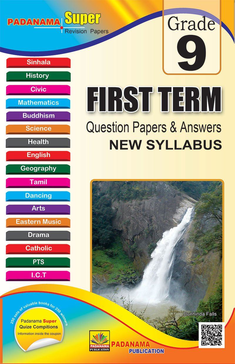 9 JAYAMAGA (English Medium) 1st Term Test 2020